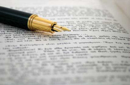Как начать писать статью?
