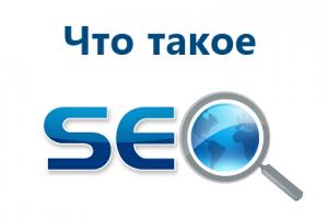 SEO-копирайтинг текста используется для продвижения сайтов