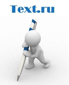 Как зарабатывают на Text.ru?