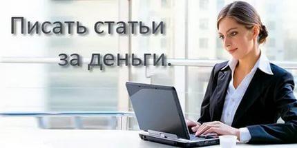 Как придумать заголовок к тексту.работайте заказов много на Абдв-бирже!