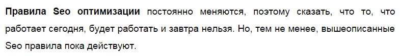 Ключ статьи в начале текста