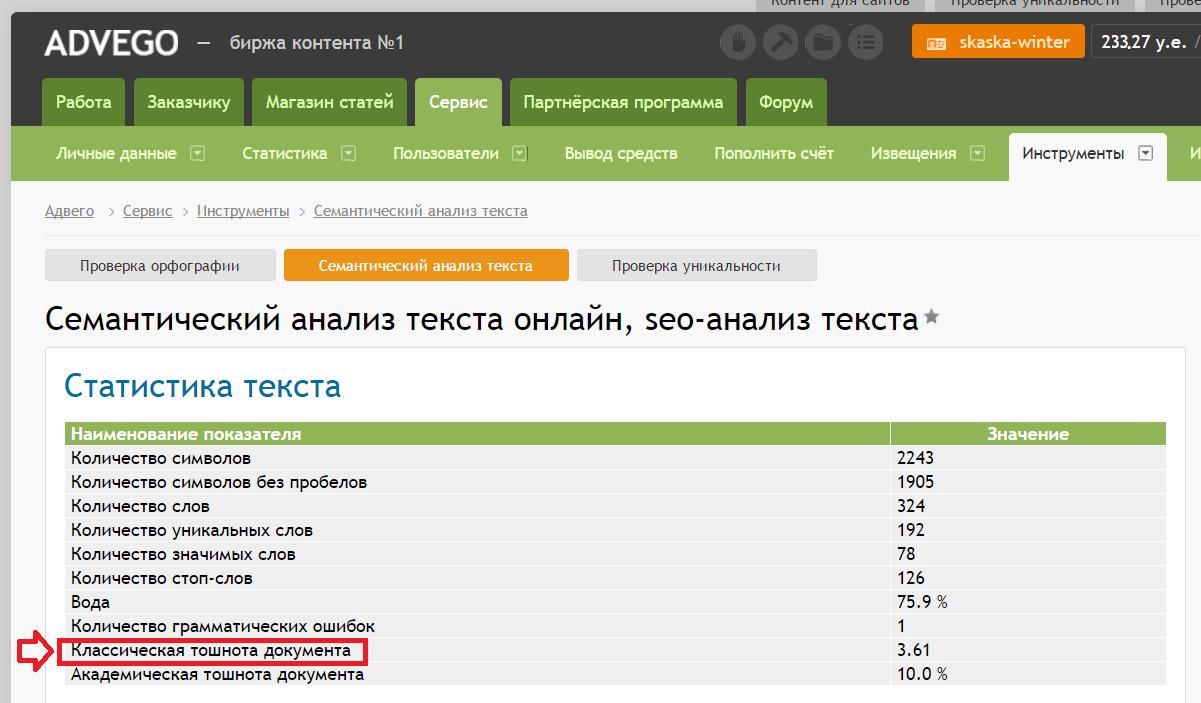 Аудит сайта smm-profi.ru, видимость и SEO-аудит сайта smm-profi.ru тИЦ 10, IP-адрес 185.68.16.120, страниц в индексе Яндекса 2 843 Пиксель Тулс