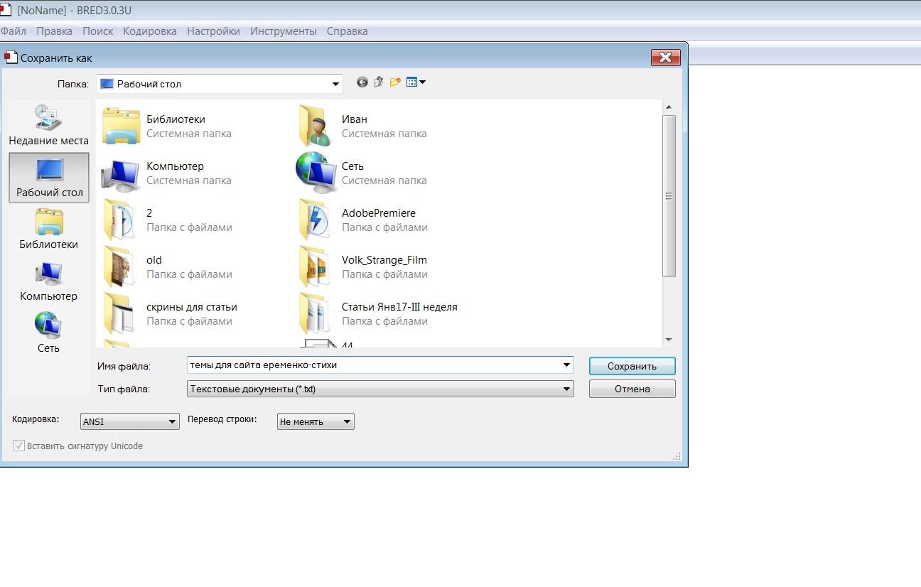 32 темы будем хранить в файле. обычном текстовом файле