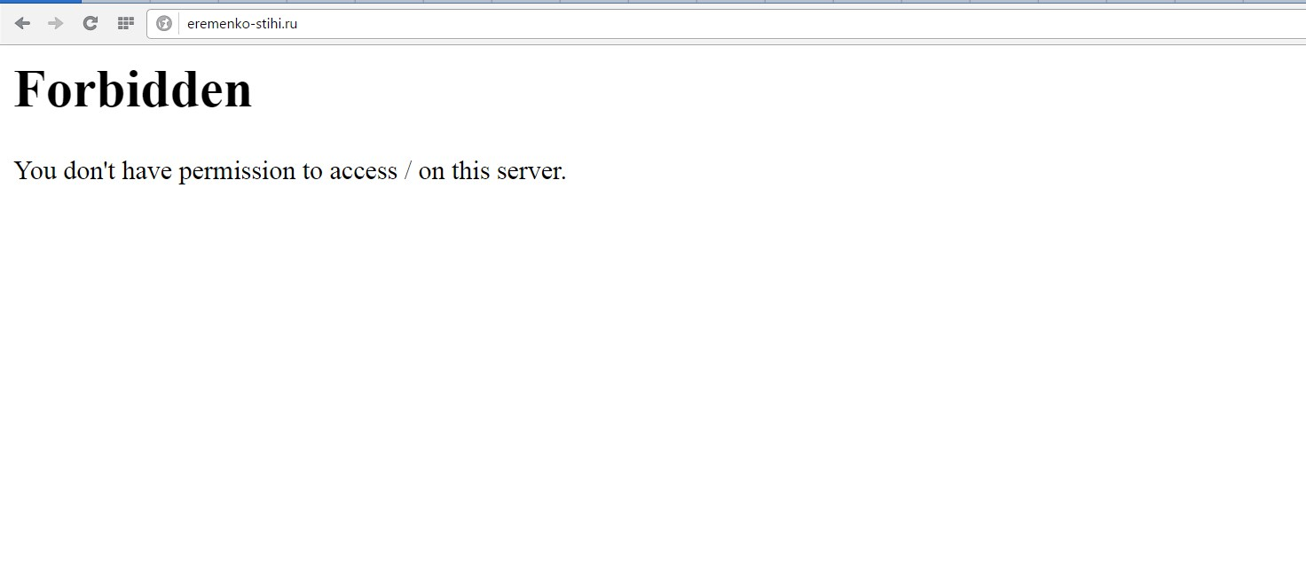 7 если зайти на сайт когда он пустой - будет ошибка