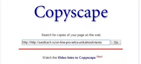 Copyscape совпадений не нашел