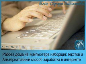 Перевод текстов за деньги онлайн