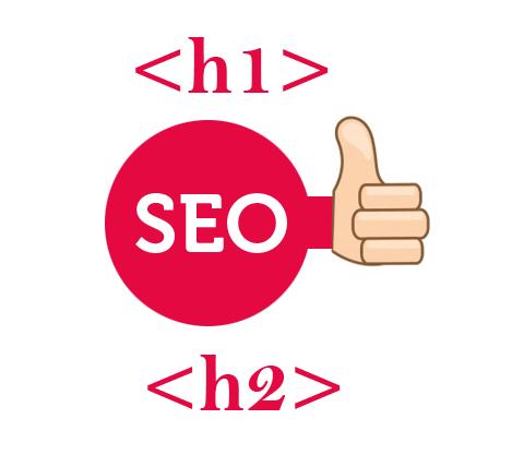 Правило SEO-оптимизации текстов: h1 всегда один!