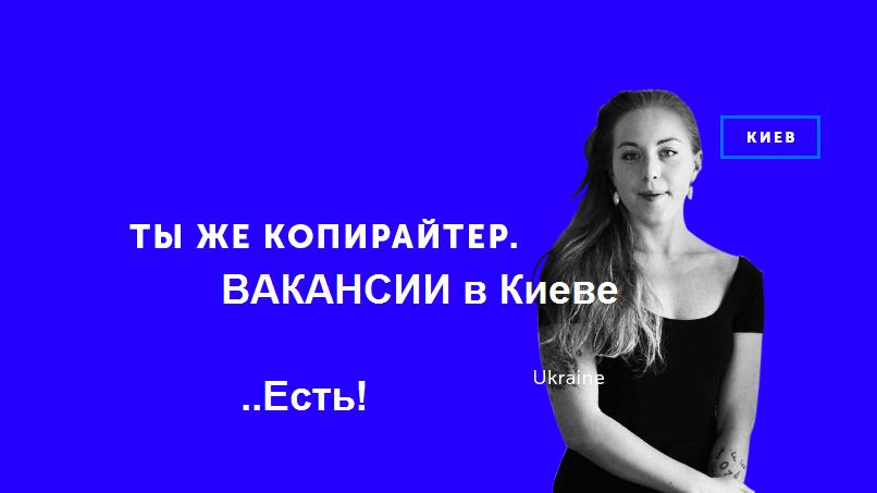 Копирайтеры Украины сейчас набирают тексты за деньги!