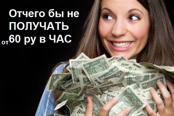 Набрать текст за деньги - выгодно но непросто