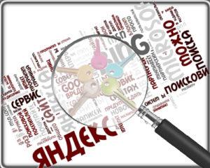 Поиск оптимального числа слов в ядре сайта