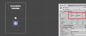 Загрузится картинка в квадрат. Сделайте 3 действия - уменьшите картинку, переместите и переместите рамку (анкоры-треугольнички), поставьте позицию картинки в 0.