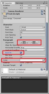 Поменяйте цвет текста, поставьте флажок Best Fit и выравнивание установите по центру в 2-х местах