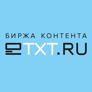 Отзывы о работе на Etxt ru