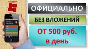 Заработок 300 - 500 руб в группе за год