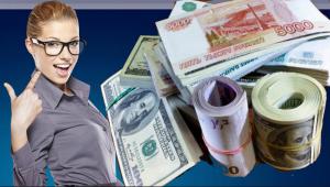 Работа в интернете - деньги на сайтах