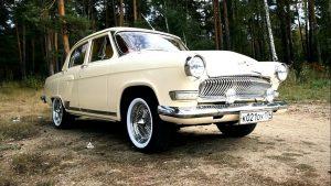 Советский автомобиль Волга
