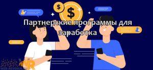Партнерская продажа книг - от 80-100 руб с одной книги!!!